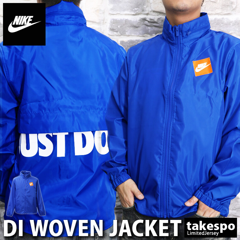 OK outlet | where Just Do it 16 is in men's NIKE big logo waterproofing big logo in Nike wind jacket less than half price The sportswear training