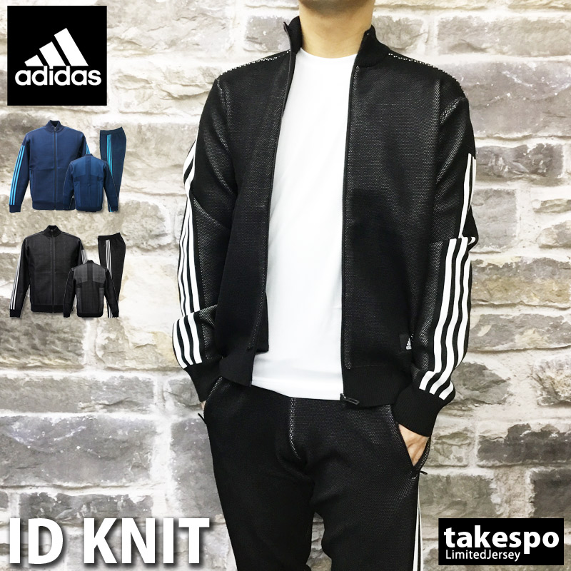SALE sale Adidas jersey top and bottom men adidas S M L XL XXL knit ID outlet | in the spring and summer Sportswear training suitware big size