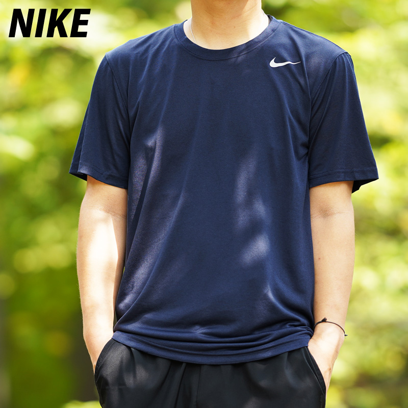 ナイキ メンズ Tシャツ 20SS 送料無料 上 NIKE ドライ 吸汗速乾 半袖 DRI-FIT スポーツ おしゃれ アウトレットセール 特集 期間限定特別価格 有 718834 レジェンド ブランド スポーツウェア トレーニングウェア 大きいサイズ NVY
