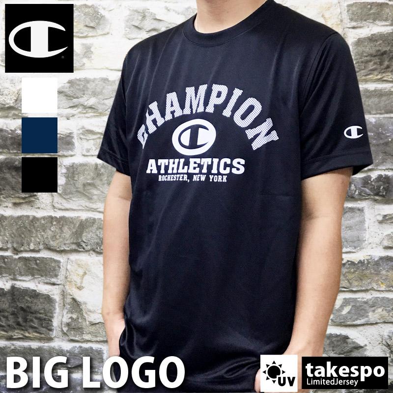 チャンピオン 国内在庫 メンズ Tシャツ 18FW 送料無料 輸入 上 Champion UVカット ドライ 抗菌 防臭 有 スポーツ ブランド おしゃれ 吸水速乾 大きいサイズ スポーツウェア 半袖 C3MS336 トレーニングウェア