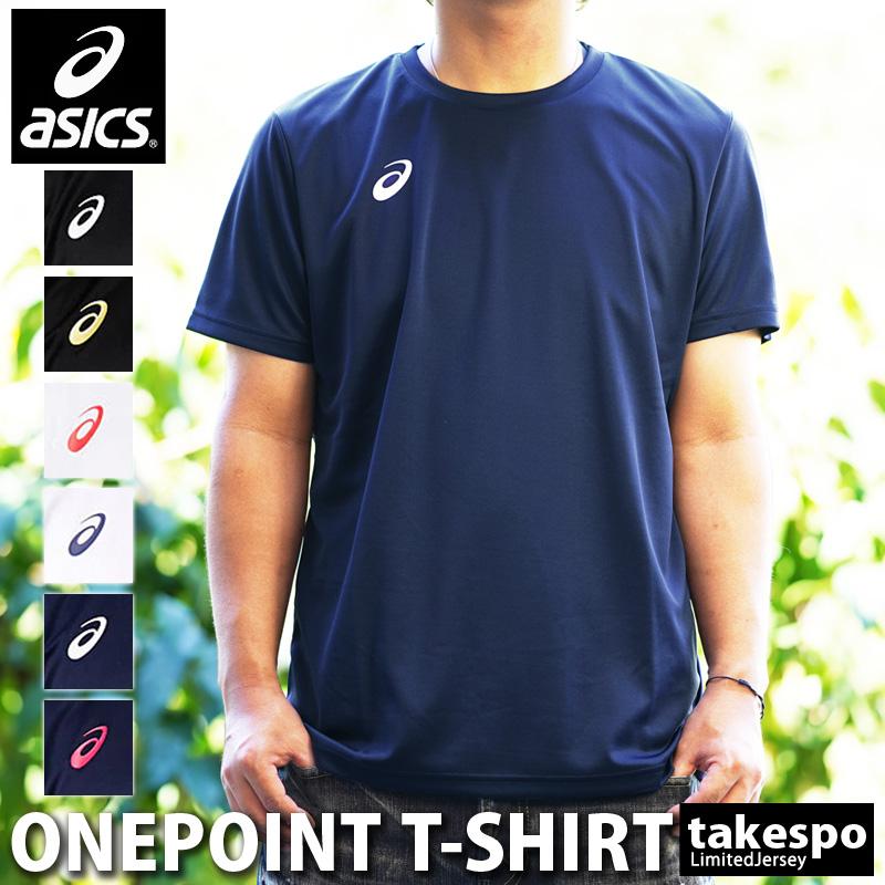 アシックス メンズ Tシャツ 19SS 送料無料 アシックス Tシャツ 上 メンズ asics 半袖 2031A664|スポーツウェア トレーニングウェア 大きいサイズ 有 ドライ スポーツ おしゃれ ブランド