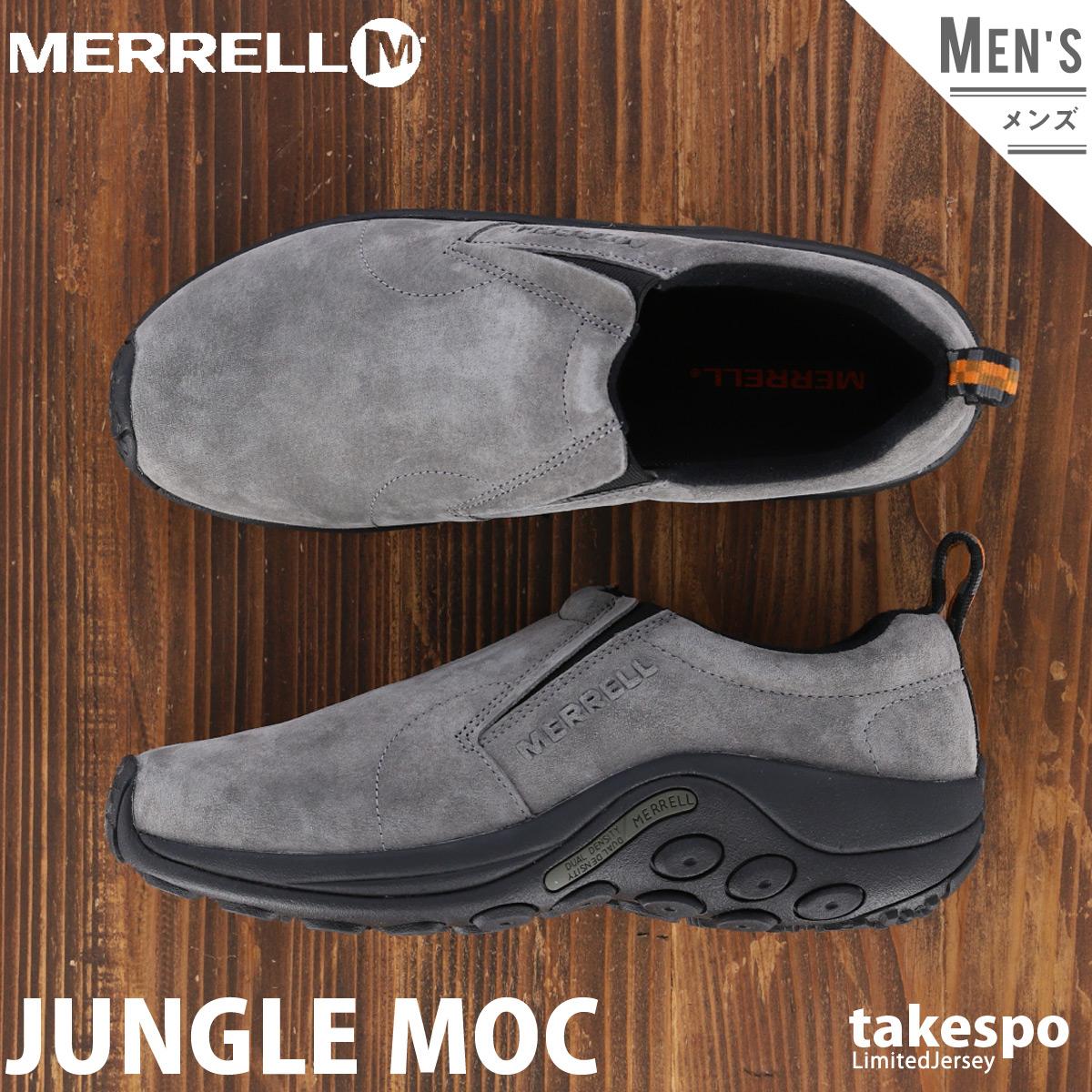送料無料 新作 メレル スニーカー メンズ MERRELL レザー 革 JUNGLE MOC M M60805 NVY|大きいサイズ 有 スポーツ おしゃれ ブランド