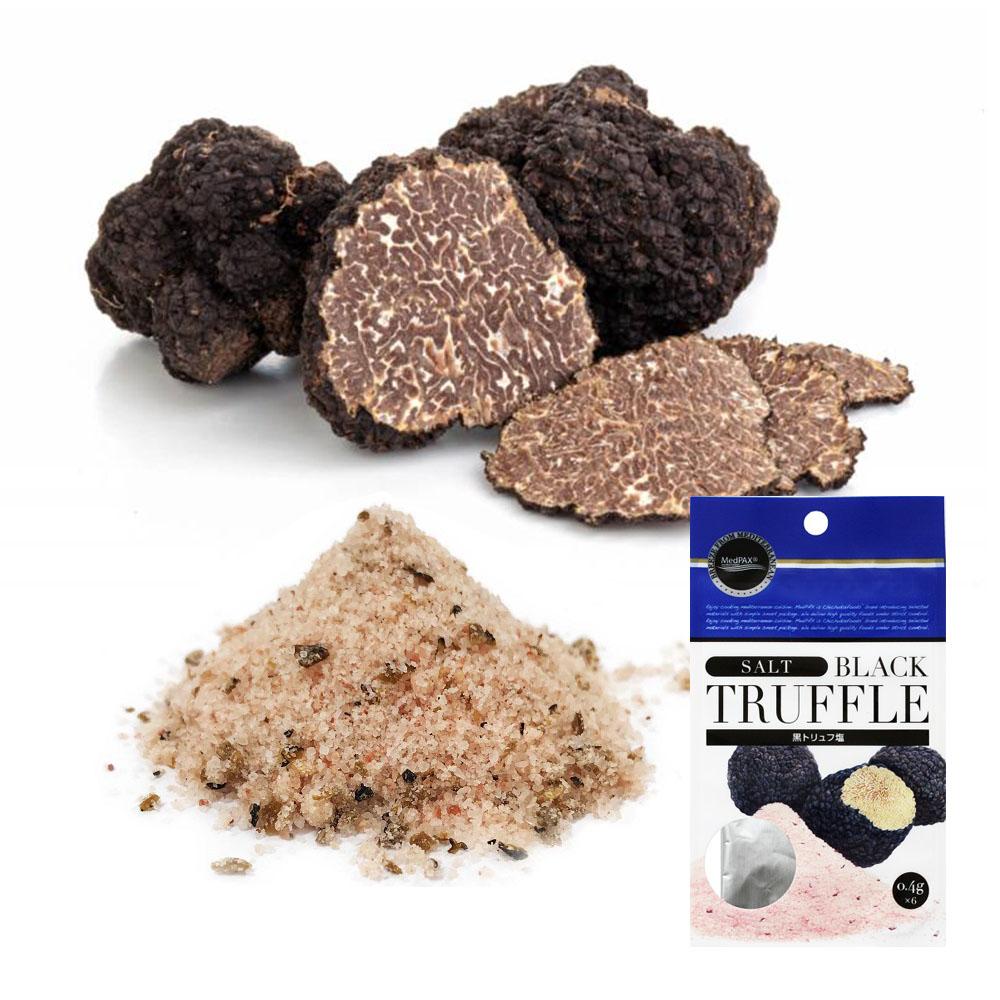 セール価格 黒トリュフの魅惑的な香りをピンク色に輝くヒマラヤ岩塩にとじこめました 肉料理や卵料理 揚げ物などに一振りで お料理がぐっと贅沢になります 黒トリュフ塩 少量小分け袋 上質レシピ広がる一流のお食事 初回限定 贅沢な香り高いトリフをヒマラヤ岩塩で閉じ込めました お料理にかけるだけで高級感溢れる本格的プレミアムなメニューに 揚げ蒲鉾にも合うトリュフソルトです
