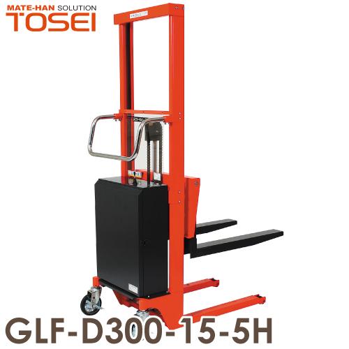 東正車輌 (配送会社営業所止め) 油圧・電動式パワーリフター 低床型 300kg GLF-D300-15-5H マスト式 ゴールドリフター