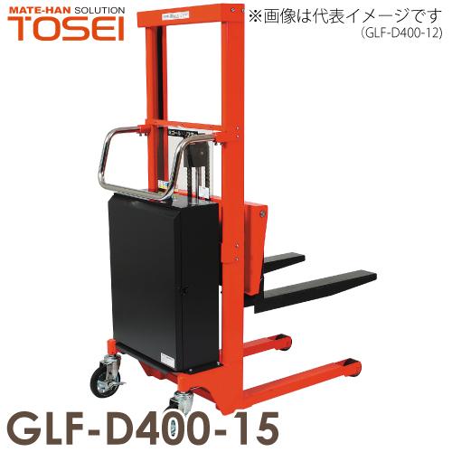 東正車輌 油圧・電動式パワーリフター 400kg GLF-D400-15 スタンダード マスト式 ゴールドリフター