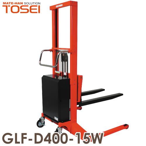 東正車輌 油圧・電動式パワーリフター 400kg GLF-D400-15W スタンダード マスト式 ゴールドリフター