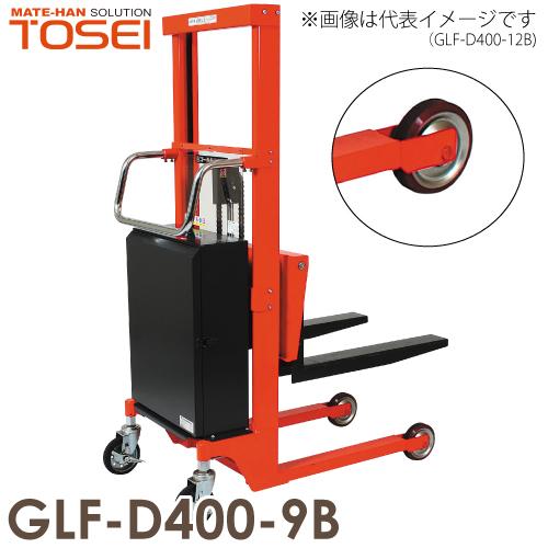 東正車輌 油圧・電動式パワーリフター ビック車輪 400kg GLF-D400-9B マスト式 ゴールドリフター