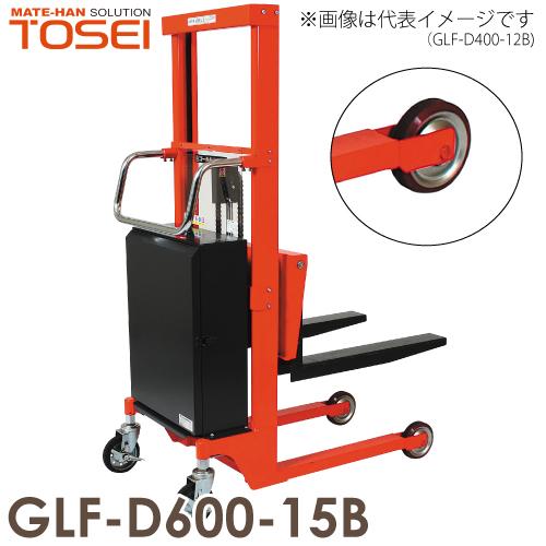 東正車輌 油圧・電動式パワーリフター ビック車輪 600kg GLF-D600-15B マスト式 ゴールドリフター