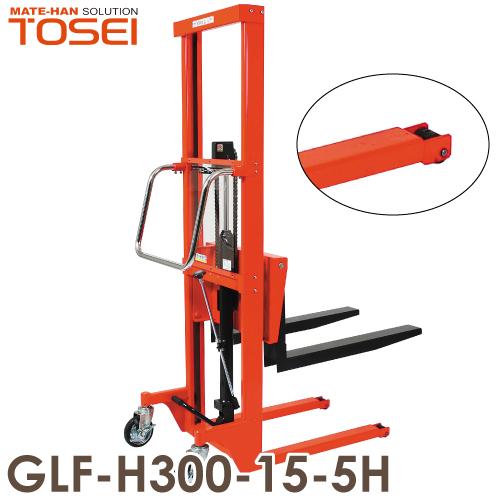 東正車輌 (配送会社営業所止め) マスト式パワーリフター 低床型 300kg GLF-H300-15-5H 油圧・足踏式 ゴールドリフター