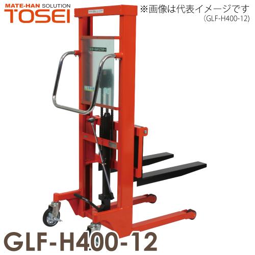 東正車輌 マスト式パワーリフター 400kg GLF-H400-12 スタンダード 油圧・足踏式 ゴールドリフター
