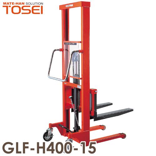 東正車輌 (配送会社営業所止め) マスト式パワーリフター 400kg GLF-H400-15 スタンダード 油圧・足踏式 ゴールドリフター