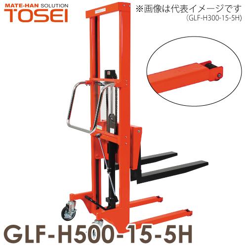 東正車輌 (配送会社営業所止め) マスト式パワーリフター 低床型 500kg GLF-H500-15-5H 油圧・足踏式 ゴールドリフター