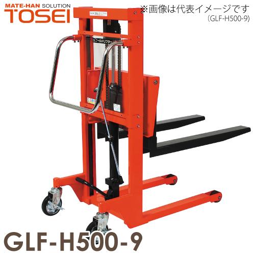東正車輌 マスト式パワーリフター 500kg GLF-H500-9 スタンダード 油圧・足踏式 ゴールドリフター