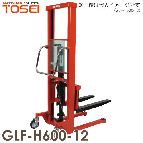 東正車輌 マスト式パワーリフター 600kg GLF-H600-12 スタンダード 油圧・足踏式 ゴールドリフター