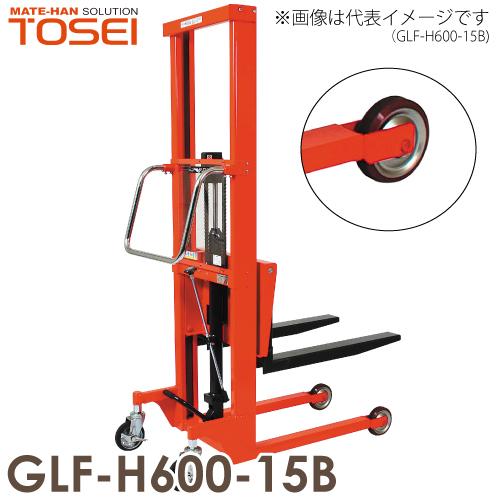 東正車輌 (配送会社営業所止め) マスト式パワーリフター ビック車輪 600kg GLF-H600-15B 油圧・足踏式 ゴールドリフター