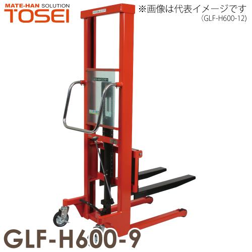 東正車輌 マスト式パワーリフター 600kg GLF-H600-9 スタンダード 油圧・足踏式 ゴールドリフター