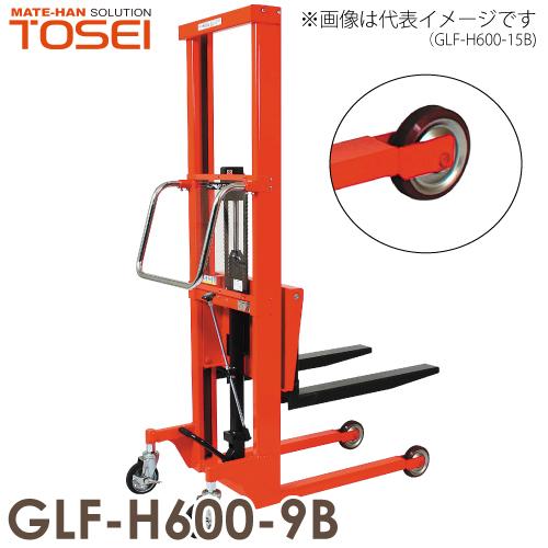 東正車輌 マスト式パワーリフター ビック車輪 600kg GLF-H600-9B 油圧・足踏式 ゴールドリフター