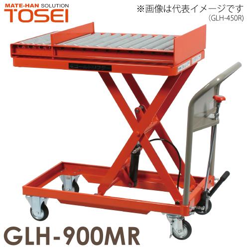 東正車輌 昇降台車 油圧.足踏式 ゴールドリフター 900kg ローラーコンベヤ GLH-900MR