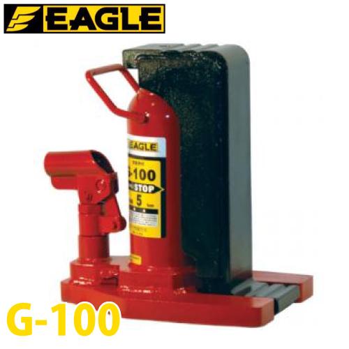 今野製作所 爪付ジャッキ 5tX10t 標準タイプ G-100 イーグルジャッキ