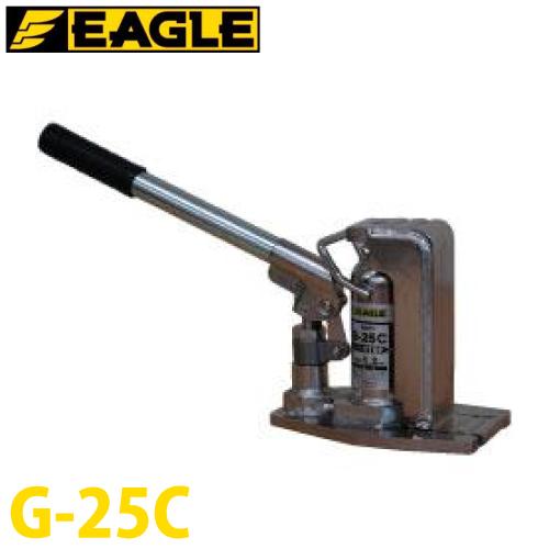 今野製作所 クリーンルームタイプ 爪付ジャッキ 1.2tX2.5t G-25C 受注生産 イーグルジャッキ