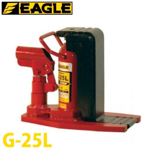 今野製作所 ロング爪付ジャッキ 1tX2.5t G-25L