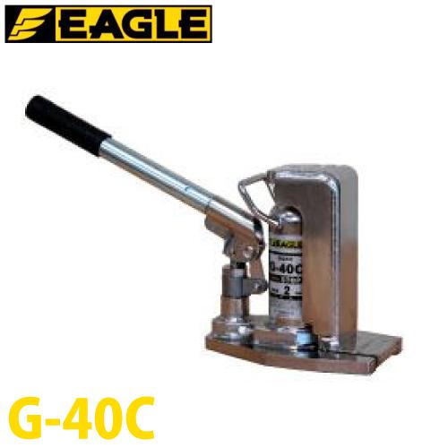 今野製作所 クリーンルームタイプ 爪付ジャッキ 2tX4t G-40C 受注生産 イーグルジャッキ