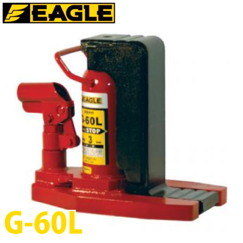 今野製作所 ロング爪付ジャッキ 3tX6t 標準タイプ G-60L イーグルジャッキ
