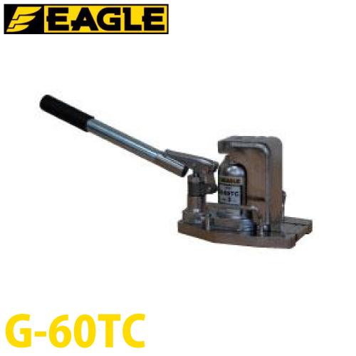 今野製作所 クリーンルームタイプ 爪付ジャッキ 3tX6t G-60TC 受注生産 イーグルジャッキ