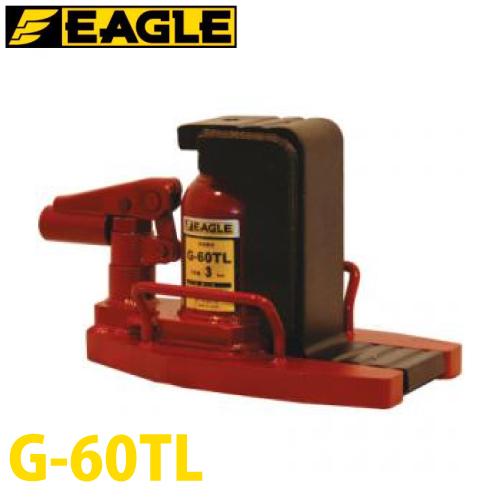 今野製作所 低床 ロング爪付ジャッキ 3tX6t G-60TL イーグルジャッキ