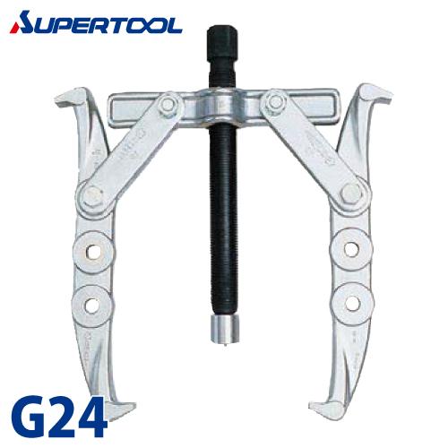 スーパーツール ギヤープーラG型(プロ用強力型) G24 破断荷重(kN):240