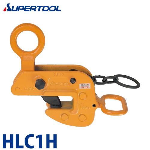 スーパーツール 横吊クランプ (ロックハンドル式) 1ton HLC1H