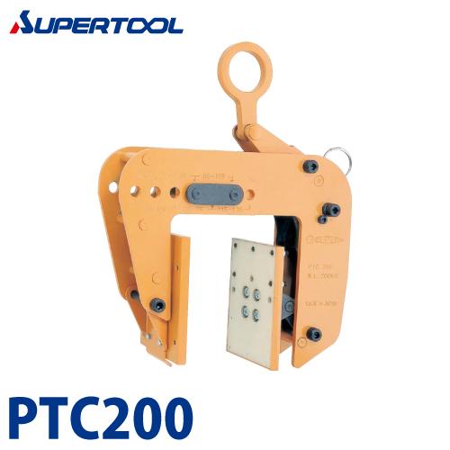 スーパーツール 2x4パネル吊クランプ PTC200 容量(kg):200 クランプ範囲(mm):5段階調節