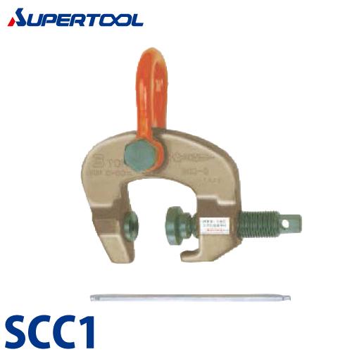 スーパーツール スクリユ-カムクランプ (万能型) 1tn SCC1