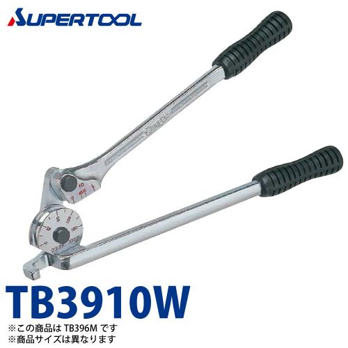 スーパーツール チューブベンダー スタンダードタイプ TB3910W 適合チューブ外径:5/8(15.88) 曲げ半径:57.2