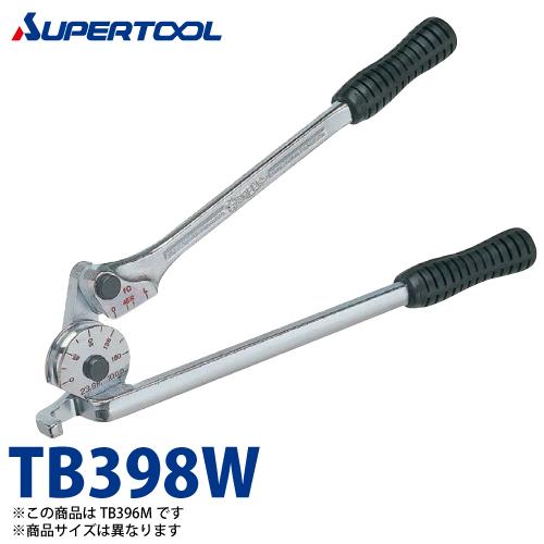 スーパーツール チューブベンダー スタンダードタイプ TB398W 適合チューブ外径:1/2(12.70) 曲げ半径:38