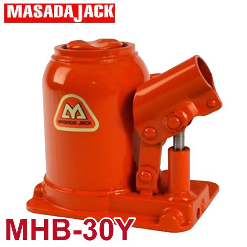 マサダ製作所 標準オイルジャッキ.低床 30Ton MHB-30Y
