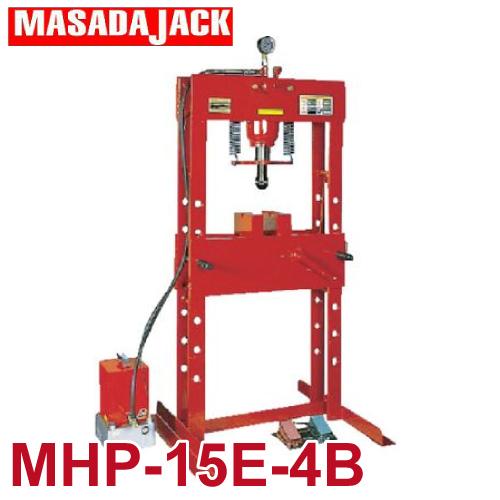 マサダ製作所 門型油圧プレス.手動/電動 ボタンスイッチ MHP-15E-4B