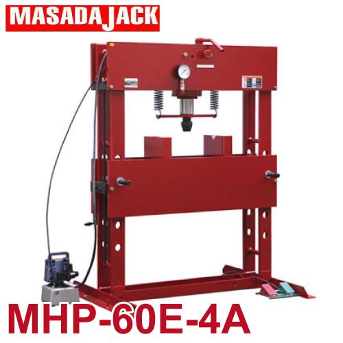 マサダ製作所 門型油圧プレス.手動/電動 フットスイッチ MHP-60E-4A