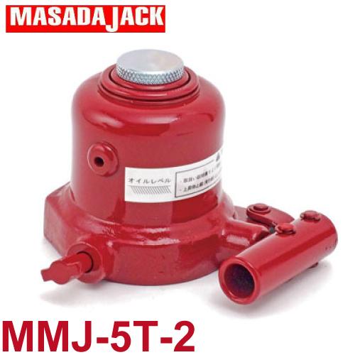 マサダ製作所 MMJ5T2 ミニオイルジャッキロング 5t MMJ-5T-2