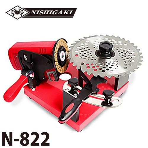 ニシガキ工業 草刈用チップソー研磨機 N-822 AC100V