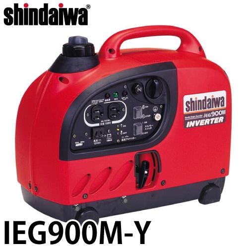 新ダイワ工業 インバーター発電機 IEG900M-Y 0.9kVA ガソリンエンジン ポータブルタイプ 軽量12.7kg
