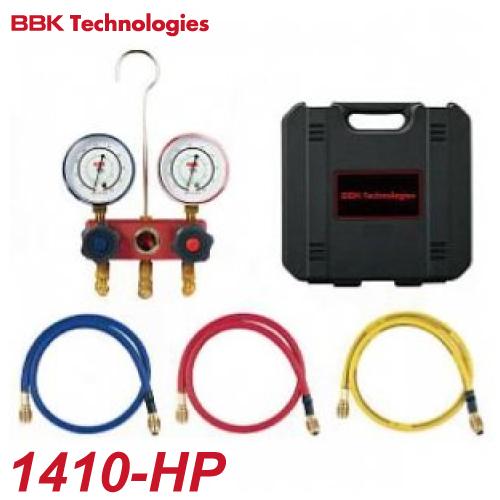 BBK ヒートポンプ対応マニホールドキットチャージングホース90cm仕様 1410-HP