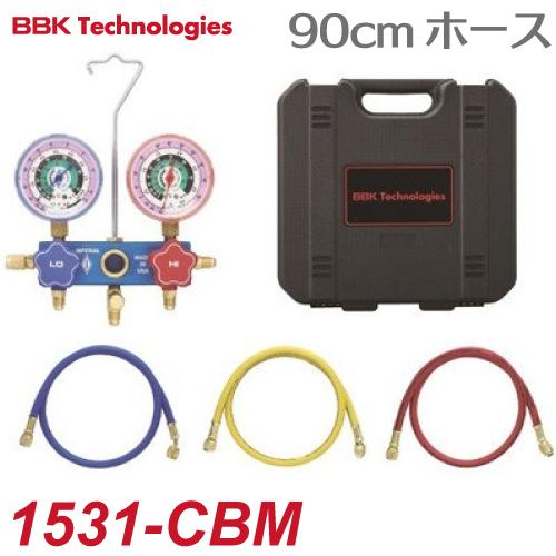BBK マニホールドキット90cmチャージングホース仕様(ケース付) 1531-CBM