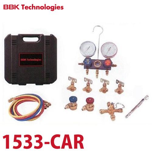 BBK カーエアコン用サービスキット 1533-CAR