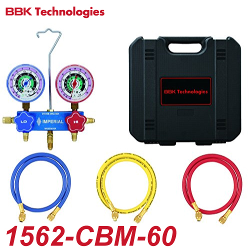 BBK マニホールドキット150cmチャージングホース仕様(ケース付) 1562-CBM-60