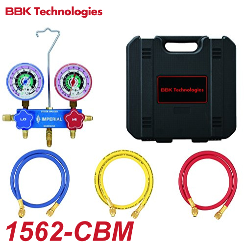 BBK マニホールドキット90cmチャージングホース仕様(ケース付) 1562-CBM