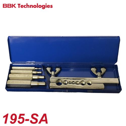 BBK スエイジングツールキット 195-SA 適合サイズ:1/4、3/8、1/2、5/8