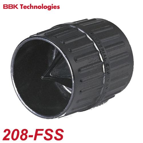 BBK ステンレス用リーマー 208-FSS 適応サイズ(内外):3/16~1-1/2(4~38mm) バリ取り