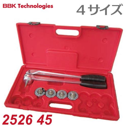BBK VIRAX エキスパンダー 2526 45 本体重量:710g 適合サイズ:3/8、1/2、5/8、3/4