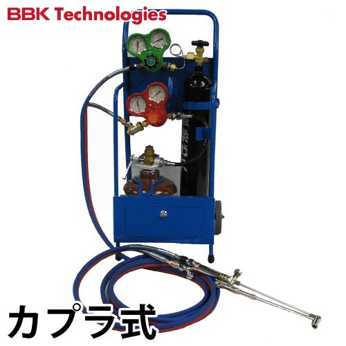 BBK 溶接溶断機 ブルーパック(S) カプラー式 ガス溶接機